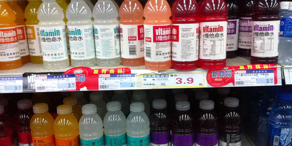 vitamin-drinks image