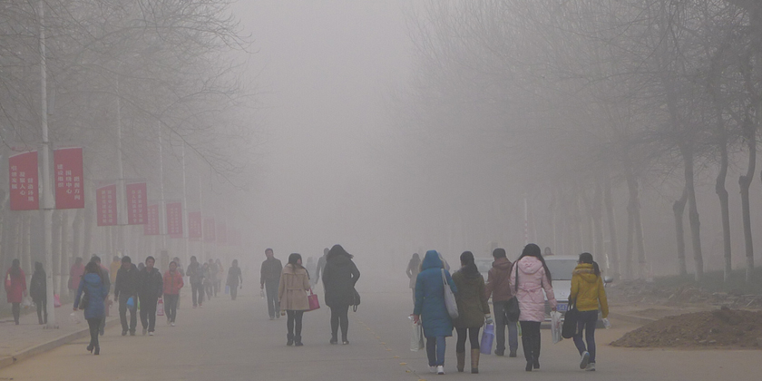 image of air-pollution