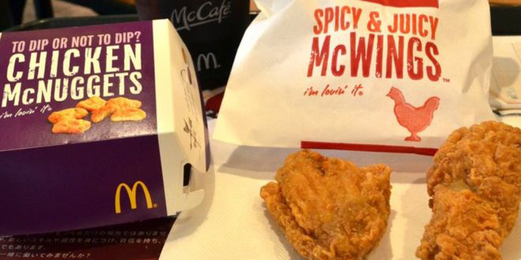 Tell McDonald's to stop supersizing antibioticresistance
