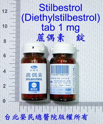image of des-stilbestrol-1mg