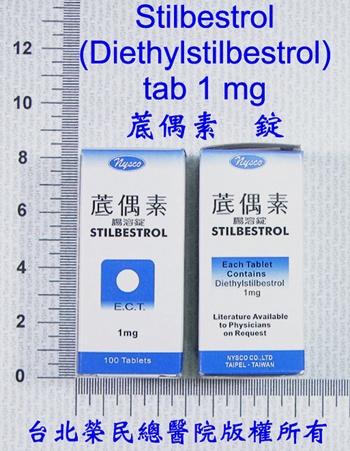 image of stilbestrol-1mg